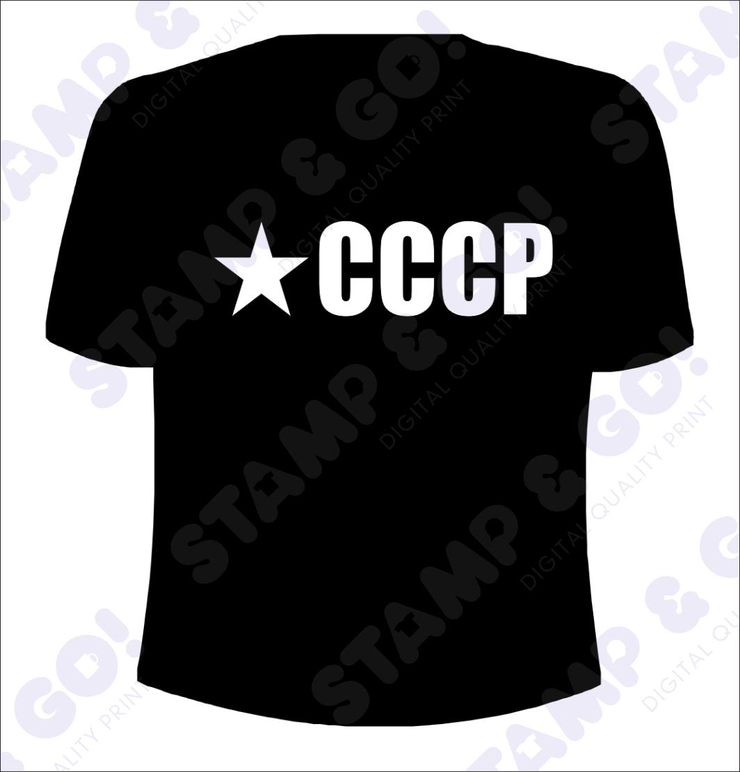 SGM051_CCCP